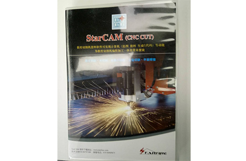 Ludiao Wholesale low cost cnc plasma cutting machine company for fabrication and welding centers-7